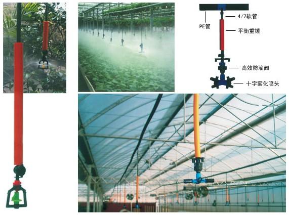 温室灌溉系统